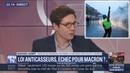 Brillante intervention d'un avocat de Gilets Jaunes après la censure de la Loi AntiCasseurs 4 4 19