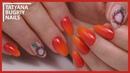 Яркие Летние Ногти/ ГРАДИЕНТ из Неоновых Гель Лаков/ Выравнивание. Укрепление Ногтевой Пластины