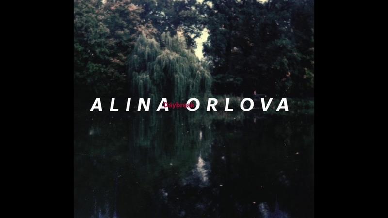 Alina Orlova - Kam