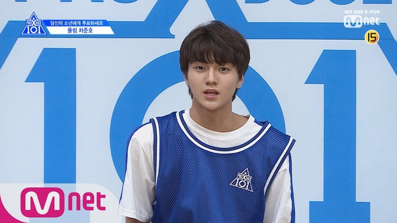 PRODUCE X 101 The way to National Producers Cha Junho