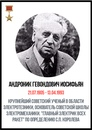Migran Arutyunyan фото #3