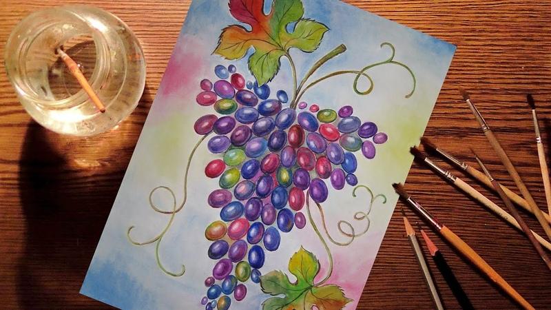 Рисуем виноград акварелью. Ускоренное видео Draw grapes in watercolor. Speed Painting