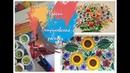 Мой блог о Петриковской росписи. Выпуск первый Краски в Петриковской росписи