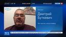 Новости на Россия 24 • Sothebys включился в спор Рыболовлева и арт-дилера из-за картины да Винчи