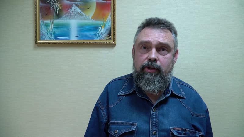 Праздник Полнолуния, отзыв Дмитрия