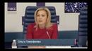Народный фронт, СПЧ и ОП РФ представили доклад о состоянии сферы обращения с ТКО