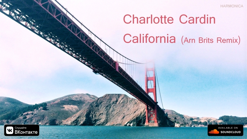 Charlotte Cardin - California (Arn Brits Remix) (Release IMPULSIVITY RECORDS)