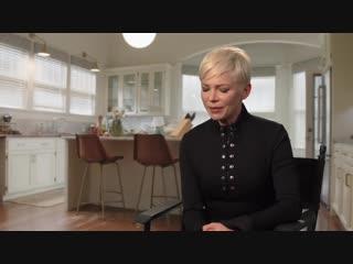 Мишель Уильямс об Энн Вейинг, своей героини из фильма