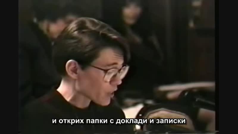 Показания на жертва на американския проект за контрол над съзнанието MK ULTRA (1995) - от Anonymous