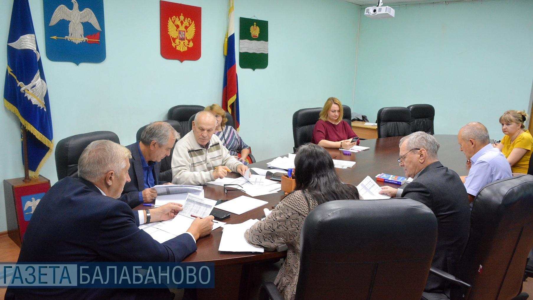 Депутаты Городской Думы г.Балабаново приступили к работе над проектом бюджета