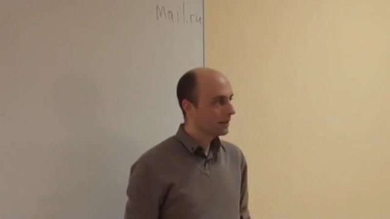 Как найти духовного учителя (Олег Сунцов) - 2013 - 3_3