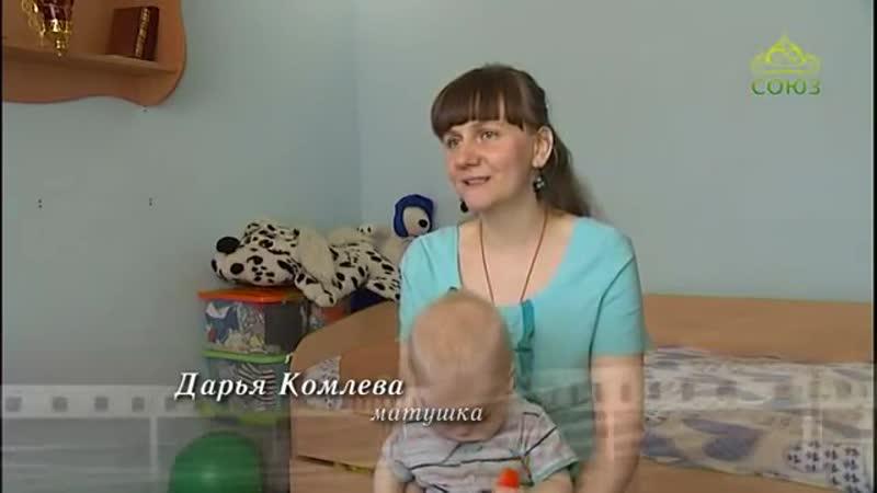 Матушка Дарья Комлева (из цикла Вторая половина)