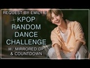 KPOP RANDOM DANCE CHALLENGE w/ mirrored DP countdown Request by Emily E
