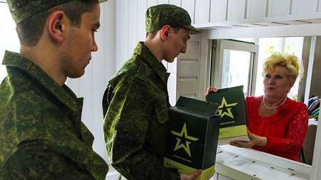 Тех, кого не берут в армию, по причине наличия того или иного заболевания, не так уж и много.