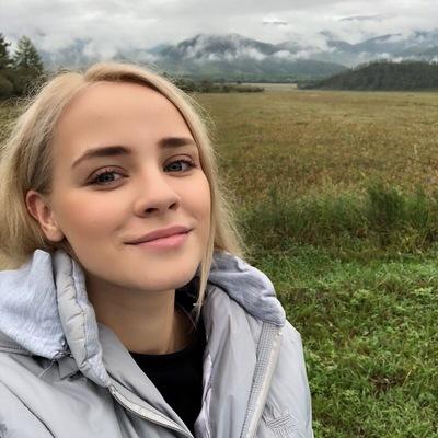 Диана Скокова
