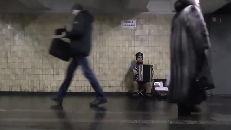 Тирион Ланнистер в киевском метро )