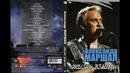 Александр Маршал - Жизнь взаймы (Концерт 2006) Full HD