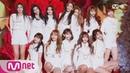 2018 MAMA PREMIERE in KOREA IZONE_INTRO La Vie en Rose 181210