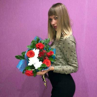 Екатерина Ильющенко