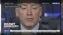 Новости на Россия 24 Харьковчанин призвал украинское ТВ перестать врать о плохой жизни в Крыму