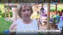 Новости на Россия 24 • В подмосковном лагере проходит интересный ТВ-фестиваль