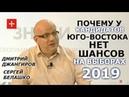 Джангиров Черные лебеди слетятся в Украину со всего мира Чтобы погадить ЗНАКИ Сергея Белашко