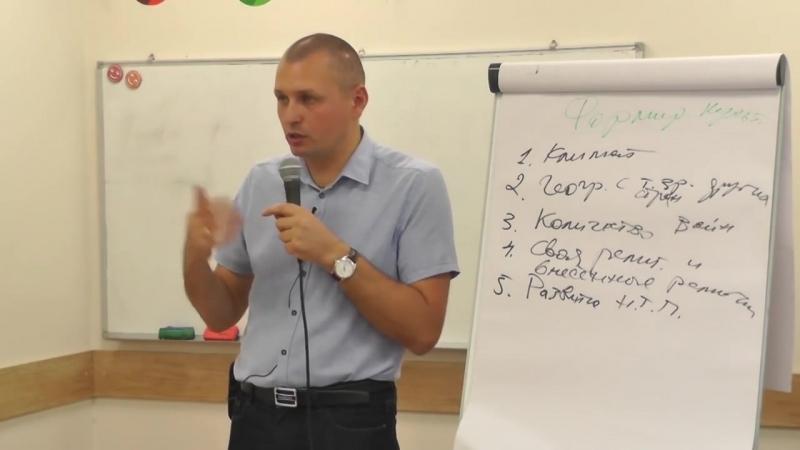 Обряды и традиции. Олег Еременко