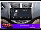 Магнитола для Hyundai Solaris 2011 - 2016 Accent Verna Сенсорная Android 8,0 2din 9 Дюймов Экран GPS