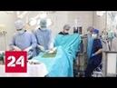 В России сделали искусственное сердце. Когда его пересадят человеку? - Россия 24