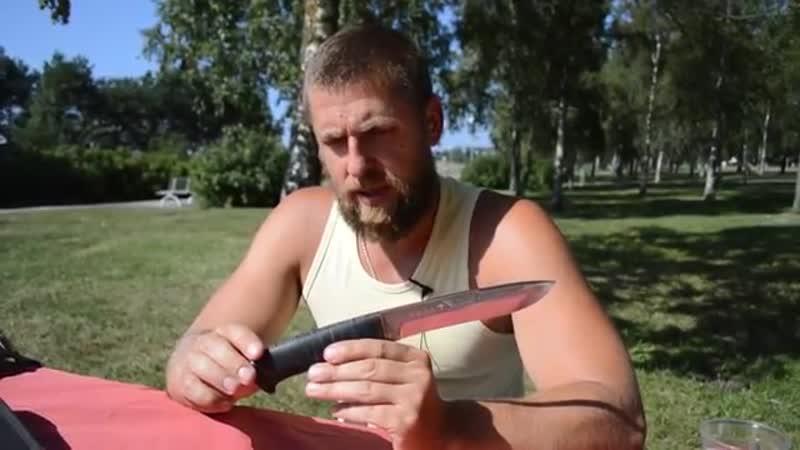 Время БОЛЬШИХ ножей. Шаман-1 Златоуст AR