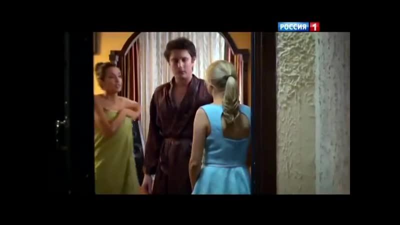 В ожидании весны (Россия 1, 09.12.2012) Анонс