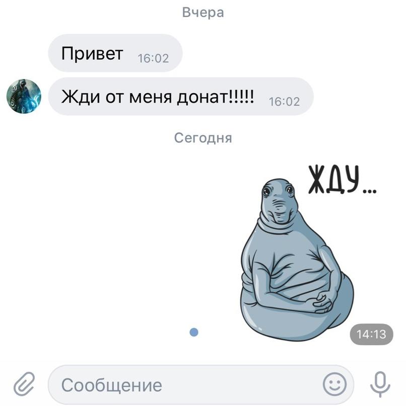 Дмитрий Чиповский   Ростов-на-Дону