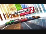 Gear.Club Unlimited 2 - Трейлер