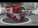 [ETS2 1.33]Euro Truck Simulator 2 DAF XF 105 Tandem Tandem Trailer