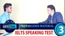 ✔ IELTS Speaking Test Band 6 5 7 0 Sample 1