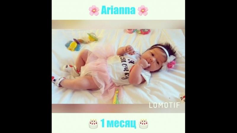 Арианна 1 месяц 🎂😘💖