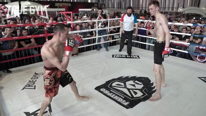 True Gym MMA Бой Гена Собака против Богдана Филина Финал трансформации из зэка в человека
