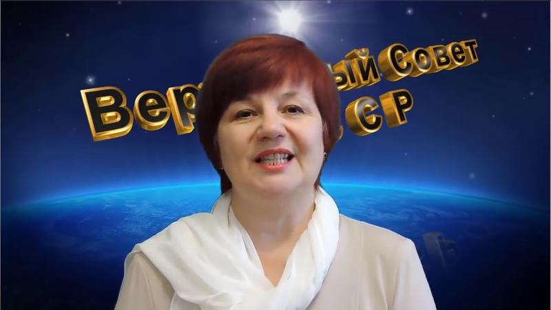 Начисление государственной пенсии гражданам СССР! Госкомтруд СССР извещает.