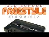 OLD SCHOOL FREESTYLE MEGA MIX - DJ SHORTE