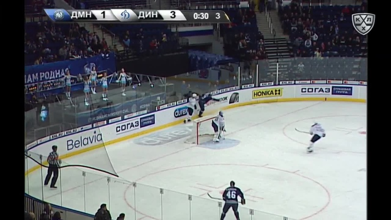 Моменты из матчей КХЛ сезона 1718 • Динамо Мн - ХК Динамо М