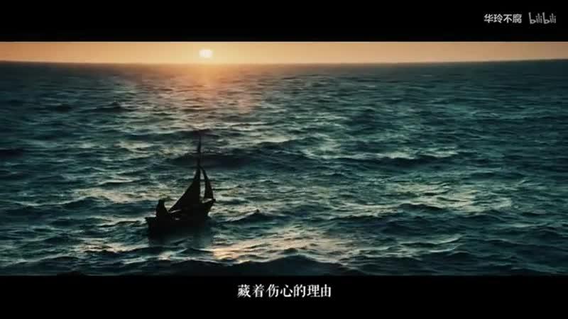 Реквизировано: видеоклип по пейрингу Салазар/Джек: 【萨杰】回忆彼坛酒.