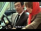 Slogan 1969 - Jane Birkin - whip-pans