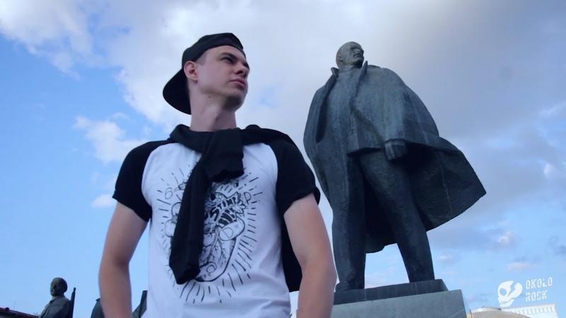 Dima Rockman. В поисках субкультур. Часть 1