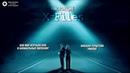«Настоящие X-Files: как ФБР изучало НЛО и аномальные явления». Лекция Михаила Герштейна