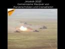 Wostok 2018 Übungen Panzerschützen und Grenadiere in der Offensive