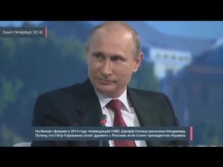 Лидер с чувством юмора: ко дню рождения президента ФАН-ТВ публикует подборку цитат Владимира Путина
