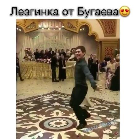 Ислам Бугаев в Instagram «Нашёл где то своё видео 😅 на свадьбе у друга, 2017 году зажег от души 🔥»