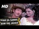 Pyar Ka Samay Kam Hai Jahan Mohammed Rafi Lata Mangeshkar Kishore Raampur Ka Lakshman Songs