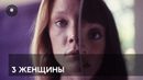 Сцена из фильма 3 женщины (3 women), 2011 (/cinema_mon_amour)