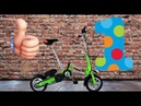 Электровелосипед Volteco Shrinker 350W Sunguric World Обзор от Миши 1